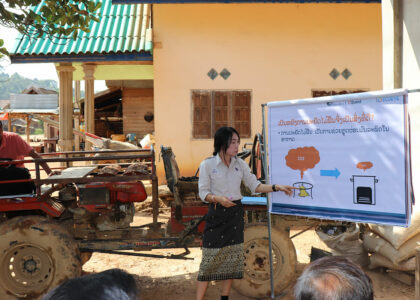 C-Quest Capital (CQC)- Upscale of CDM Project activity: Distribution of  improved cookstoves in Lao PDR